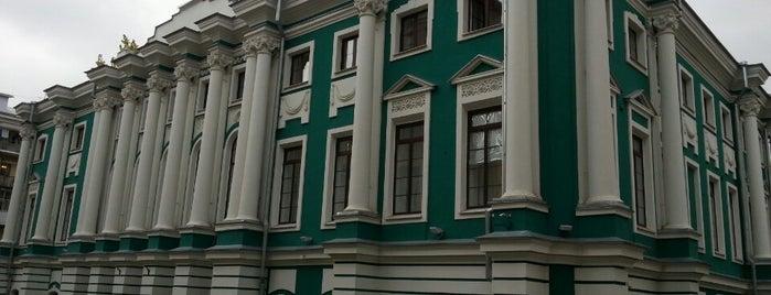 Художественный музей им. И. Н. Крамского is one of Воронеж.