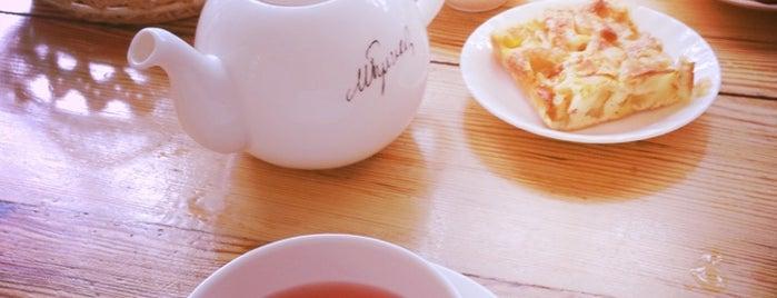 Булгаковская веранда is one of Киев_интересные кафе.
