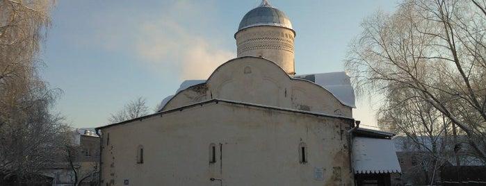 Ярославово Дворище is one of Великий Новгород.