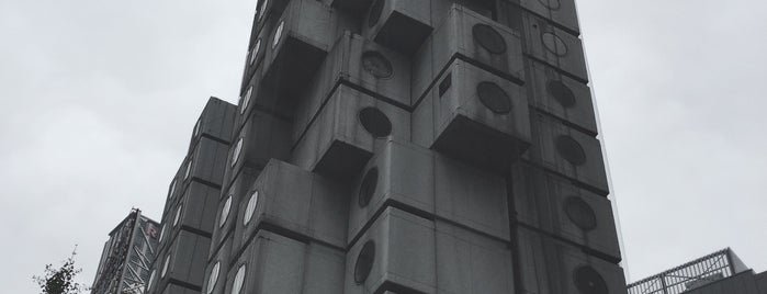 Nakagin Capsule Tower is one of Tokyo.
