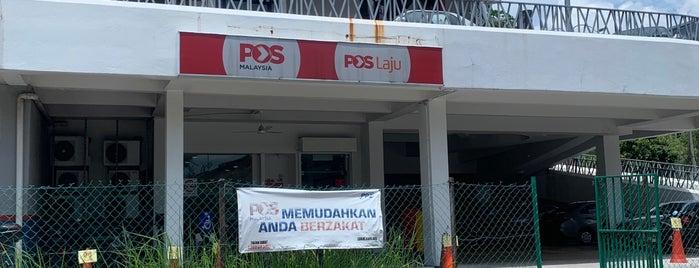 POS Malaysia is one of Lieux qui ont plu à Rahmat.