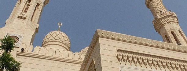 Jumeirah Mosque مسجد جميرا الكبير is one of Дубаи.