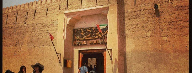 Dubai Museum is one of The Ultimate Guide to Dubai.
