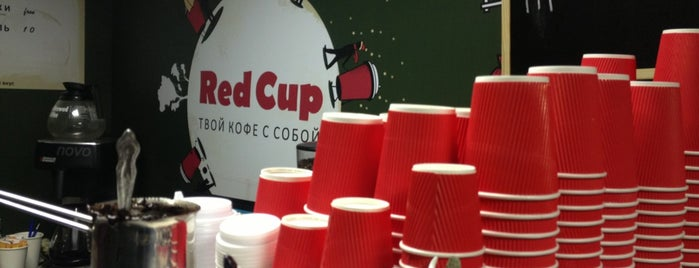 Red Cup is one of Михаил: сохраненные места.