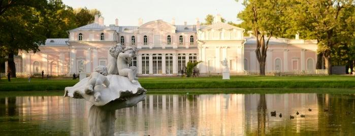 Дворцово-парковый ансамбль «Ораниенбаум» is one of Питер / St. P..