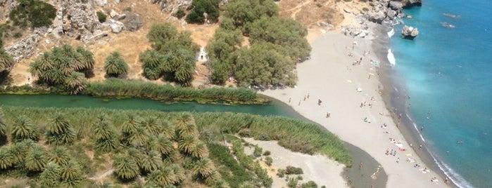 Explore magical Rethymno