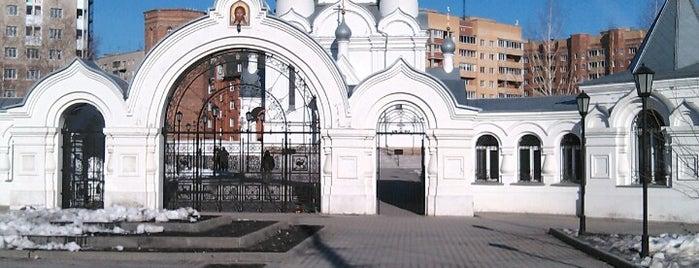 Храм во имя Пресвятой Богородицы иконы Ея Знамение-Абалацкая is one of мои подсказки.