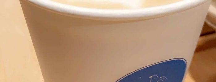 Madal Cafe - Espresso & Brew Bar is one of Coffee.