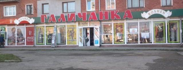 Галичанка is one of Posti che sono piaciuti a Cristina.