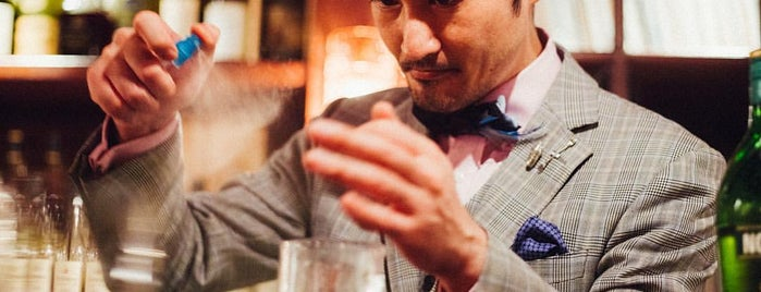 D.Bespoke is one of The World's Best Bars 2016.