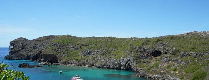 南島 is one of 日本にある世界遺産.