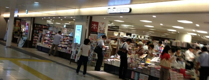 book express is one of エンタメ.