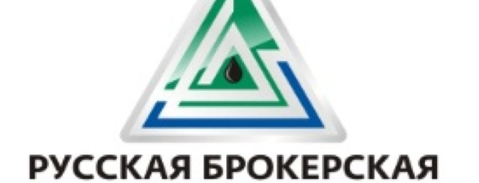 Русская Брокерская Компания is one of Posti che sono piaciuti a Сатурн.