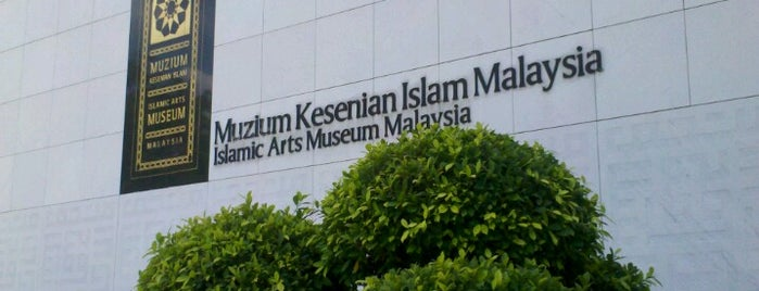 Islamic Arts Museum Malaysia is one of Malaysia, truly Asia!.
