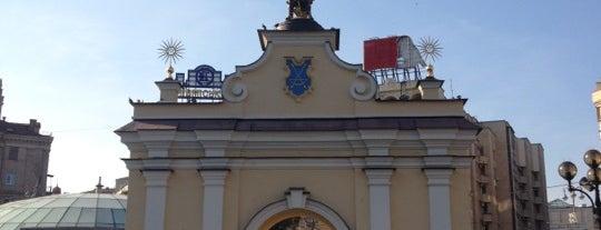 Лядські ворота is one of ✔ Ukrayna - Kiev.