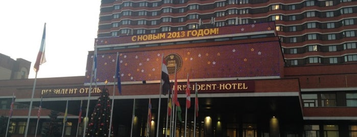 President-Hotel is one of MosKoW.