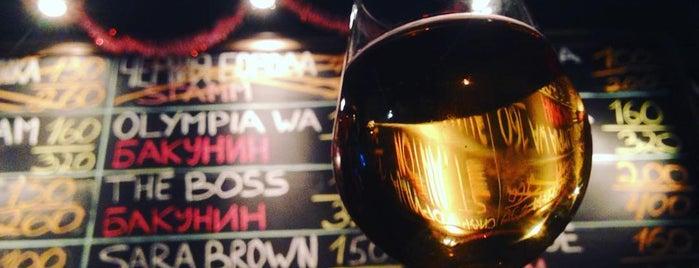 Untap The Beershop is one of Крафтовое пиво в Москве.