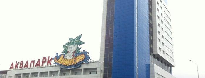 Атлантик is one of Скидки в Екатеринбурге.