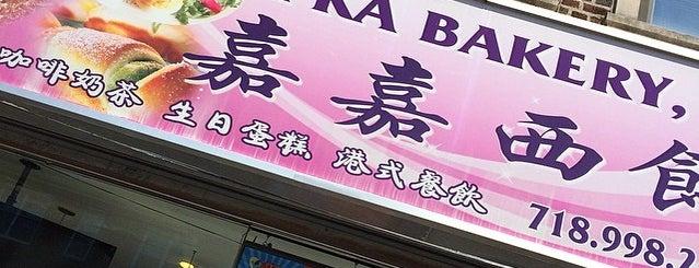 Ka Ka Bakery is one of E New York.