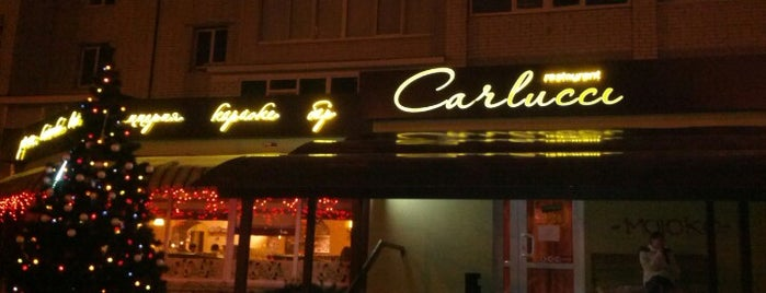 Carlucci is one of Cafes and Restaurants in Chernihiv.