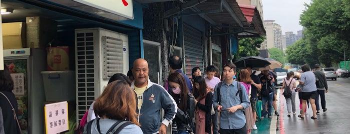 廖家牛肉麵 is one of 《臺北米其林指南》必比登推介美食 Taipei Michelin - Bib Gourmand.