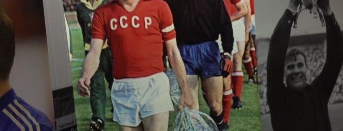 Российский футбольный союз is one of Футбол/хоккей..