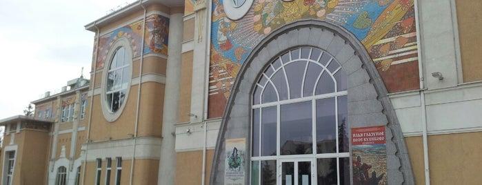 Белгородский государственный художественный музей is one of Белгород (Belgorod).