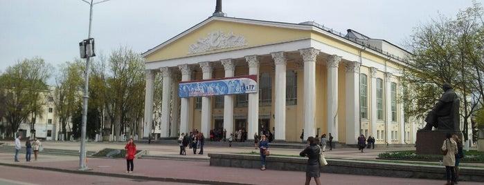Театр им. М.С.Щепкина is one of Белгород (Belgorod).
