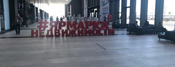 Expoforum is one of Posti che sono piaciuti a Anastasia.