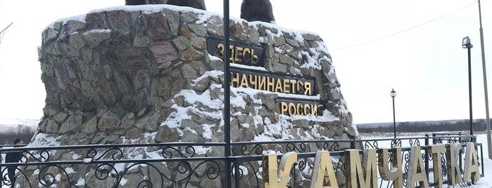 Здесь начинается Россия (памятник) is one of สถานที่ที่ Anastasia ถูกใจ.