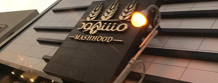 Mashhood is one of Riyadh Gathering Food.