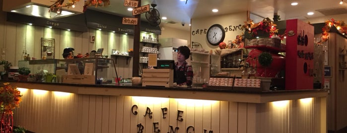 Cafe Bench is one of Dさんのお気に入りスポット.