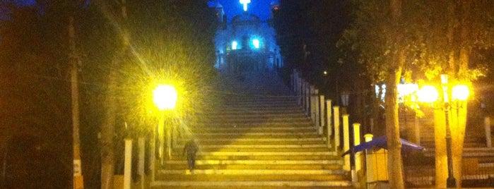Iglesia de Guadalupe San Cristobal is one of Orte, die Ricardo gefallen.