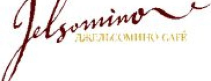 Джельсомино Cafe is one of Restaurants.