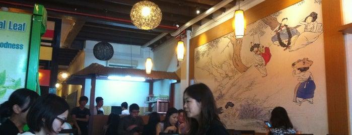 오늘 한점 (Ohneul Hanjeom) Korean BBQ Restaurant is one of Food in Singapore!.