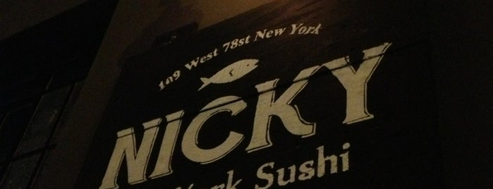 Nicky New York Sushi is one of Locais salvos de Sebastian.