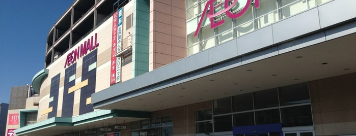 AEON Mall is one of hoya_t 님이 좋아한 장소.