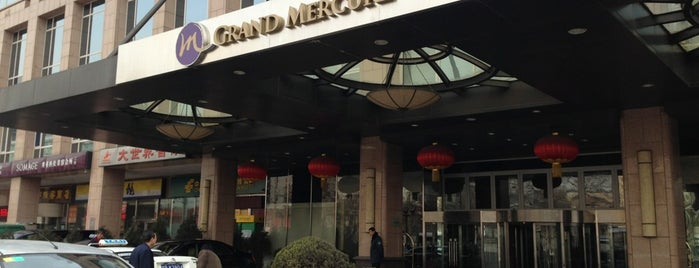 北京西单美爵酒店 Grand Mercure Xidan Hotel Beijing is one of Posti salvati di David.