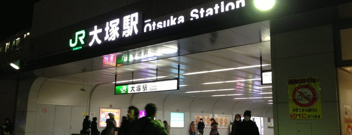 Ōtsuka Station is one of Orte, die Masahiro gefallen.