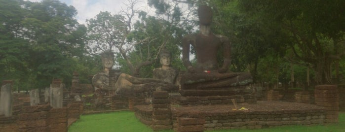 Wat Phra That is one of Masahiro 님이 좋아한 장소.