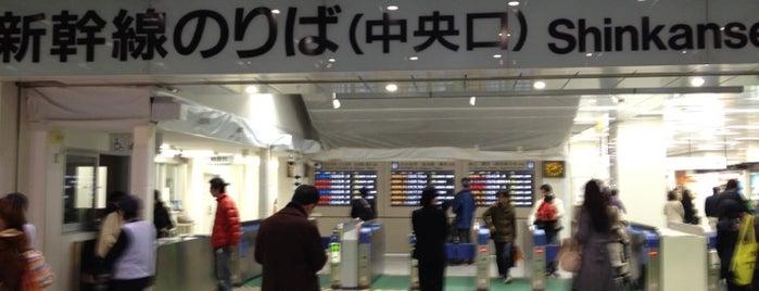 JR新大阪駅 新幹線中央口 is one of Lugares favoritos de papecco2017.