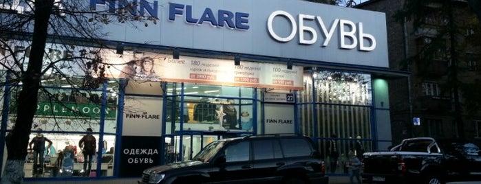 Finn Flare is one of Скидки в Москве.