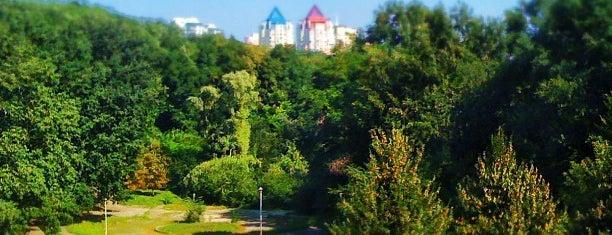 Солом'янський ландшафтний парк is one of Marat 님이 좋아한 장소.