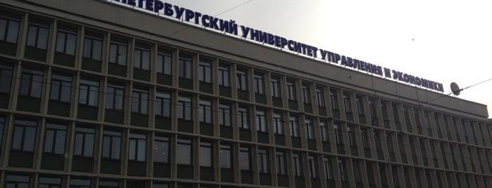 Санкт-Петербургский университет технологий управления и экономики (СПбУТУЭ) is one of Татьяна 님이 좋아한 장소.