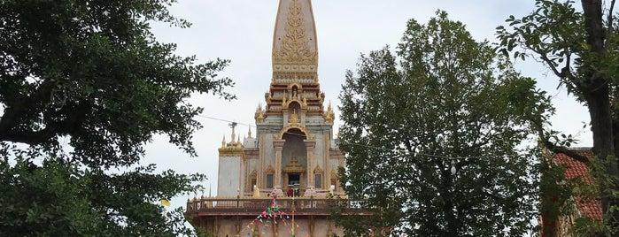 Wat Chaithararam (Wat Chalong) is one of Lieux qui ont plu à Pin.