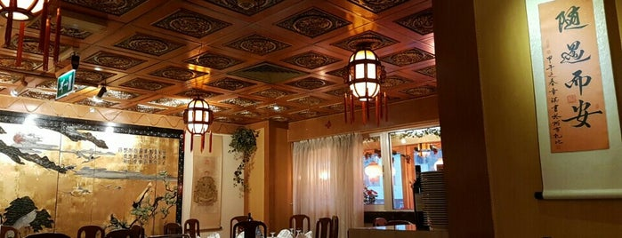 Restaurant China is one of Dr. Sultan : понравившиеся места.