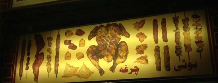 Zeeshan Kababish is one of Restaurantes Bcn.