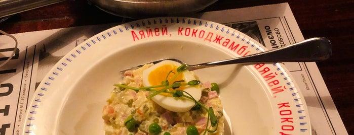 Молодість is one of Kyiv work cafes.