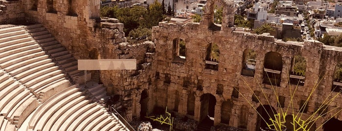 Odeon of Herodes Atticus is one of Mega big things to do list.