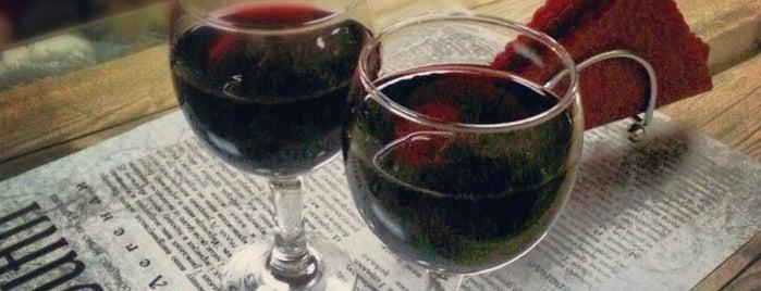 Бар-крамниця «Букет вина» is one of Locais curtidos por Катерина.